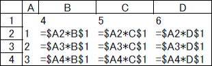 excel-calc6.png