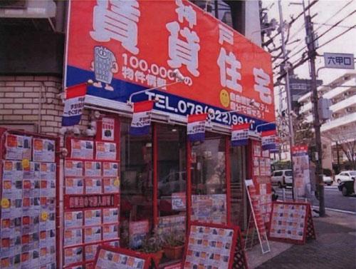 看板で集客する店舗